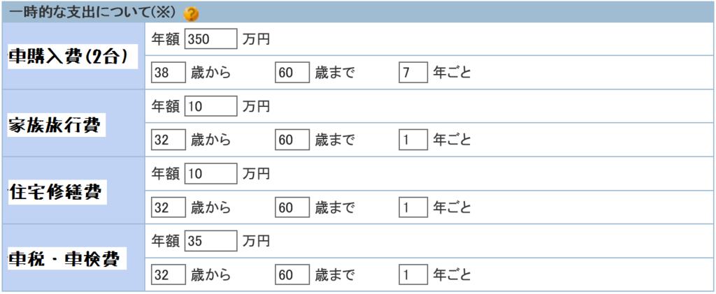 f:id:sekkachipapa:20160920204818p:plain