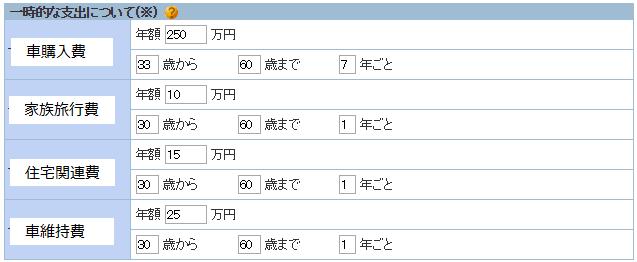 f:id:sekkachipapa:20161001203542p:plain