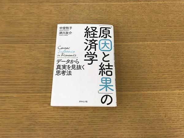 f:id:sekkachipapa:20170630074159j:plain