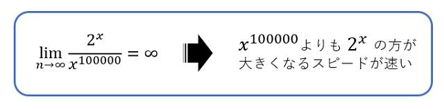 f:id:sekkachipapa:20170804163036j:plain