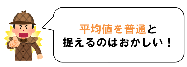 f:id:sekkachipapa:20170819080220p:plain