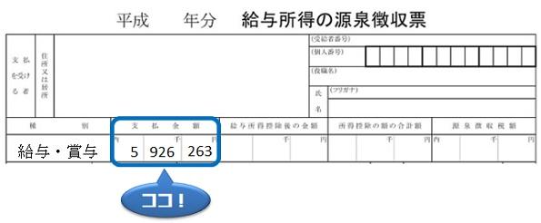 f:id:sekkachipapa:20170829092704j:plain