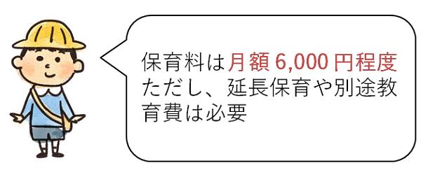 f:id:sekkachipapa:20171012102640p:plain